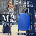 GRIFFINLAND ファスナータイプスーツケース 全12色 M/MSサイズ KYFK37