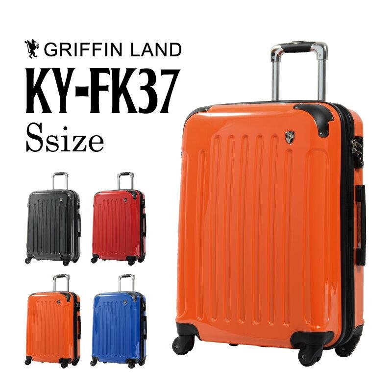 GRIFFINLAND スーツケース Sサイズ キャリーケース キャリーバッグ 鏡面 軽量 ファスナータイプ KY-FK37 S 小型 一人旅 旅行カバン 安い 海外 国内 旅行 キャッシュレス 5%還元 おすすめ かわいい 女子旅