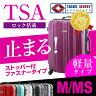 スーツケース 10P18Jun16