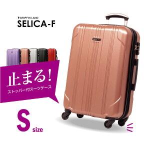 SELICA-F Sサイズ 54cm