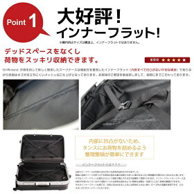 メッシュKingdom【世界基準施錠。TSA搭載】一年保証付&送料無料。清潔空間・消臭、抗菌仕様大型スーツケース。旅行かばん。キャリーケース。L/LMサイズ。出張海外旅行ビジネスバッグ10P01Nov14