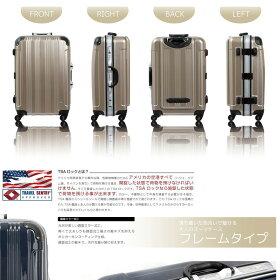 スーツケース。ミラーKingdom【TSAロック搭載】一年保証付&送料無料。清潔空間・消臭、抗菌仕様プロテクトインナーフラットタイプ。大型キャリーケース。L/LMサイズ10P01Nov14