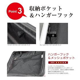 スーツケース。ミラーKingdom【TSAロック搭載】一年保証付&送料無料。清潔空間・消臭、抗菌仕様プロテクトインナーフラットタイプ。大型キャリーケース。L/LMサイズ10P26Mar16