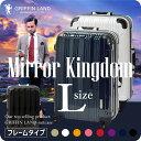 【送料無料・一年保証付】 GRIFFIN LAND MirrorKingdom  スーツケース キャリーケース L(26) サイズ【TSAロック搭載】&送料無料 清潔空間・消臭、抗菌仕様プロテクトインナーフラットタイプ 大型ハードケース フレーム グリフィンランド