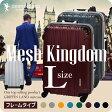 【送料無料・一年保証付】 GRIFFIN LAND MeshKingdom スーツケース キャリーケース L(26) サイズ【世界基準施錠。TSA搭載】大型スーツケース 旅行かばん 出張 海外旅行 ビジネス バッグ ハードケース フレーム グリフィンランド