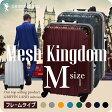 スーツケース メッシュKingdom M(22)サイズ グリフィンランド ハードケース フレーム キャリーケース 旅行かばん 10P06Aug16