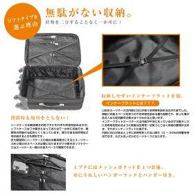 ソフトキャリーケース・キャリーバッグ小型【YKKファスナー使用!!・送料無料】キャリーバック。旅行かばん。キャリーケース。Sサイズ