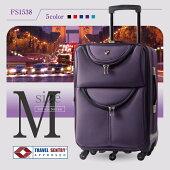 TSA搭載ソフトスーツケース中型【YKKファスナー使用!!・送料無料】清潔空間・消臭、抗菌仕様旅行かばん。キャリーケース。スーツケース。Mサイズ。SFキュリキャリー。リモワもいいけどグリフィンも♪1222PUP2F