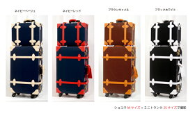 トランク【単品購入】かわいいショコラ:ミニトランクケース旅行かばん