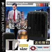 新商品ミラーKingdom【世界基準施錠。TSAロック搭載】一年保証付&送料無料。清潔空間・消臭、抗菌仕様コーナープロテクトインナーフラットタイプ。大型7〜14日用スーツケース。旅行かばん。キャリーケース。Lサイズ。出張海外旅行ビジネスバッグ