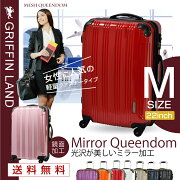 MirrorQueendom スーツケース キャリー キャリーバッグ ファスナー 修学旅行 ジッパー グリフィンランド