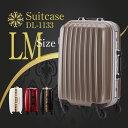 【全品送料無料・キャリーケース・旅行かばん・スーツケース】DL-1133 LMサイズ スーツケース、送料無料 DL-1133 大型 10P09Jul16