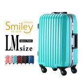 スーツケース送料無料DL-2254大型サイズ