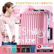 スーツケース キャリーバッグ キャリー トランク キャスター フレーム ビジネスキャリーケース