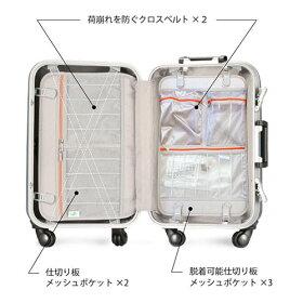 スーツケースキャリーバッグ旅行かばんキャリーケーストランクケース送料無料DL-2254LサイズWキャスターフレーム式スーツケース旅行用品かわいいビジネスキャリーケース【送料無料一年間保証あす楽対応】