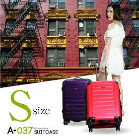 スーツケースキャリーバッグ旅行かばんキャリーケーストランクケース送料無料A-037SサイズWキャスターフレーム式スーツケース旅行用品かわいいビジネスキャリーケース【送料無料一年間保証あす楽対応】