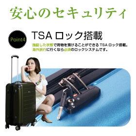 スーツケースキャリーバッグ旅行かばんキャリーケーストランクケース送料無料A-037LサイズWキャスターファスナー式スーツケース旅行用品【送料無料一年間保証あす楽対応】