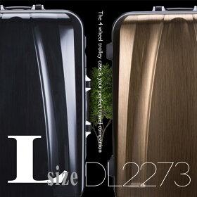 DL-1133