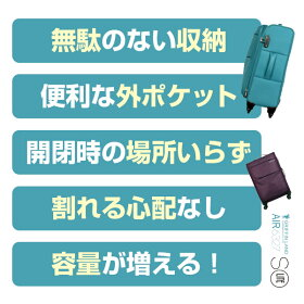 超軽量/ソフト/ソフトケース/キャリーケース/キャリーバッグ/スーツケース/中型【送料無料】超軽量/旅行かばん/Mサイズ/容量アップ/TSAロック/ビジネス/おしゃれソフトケース/キャリーケース/キャリーバッグ/スーツケース