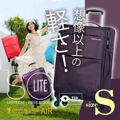 ソフトキャリーバッグ 超軽量 ソフト ソフトケース キャリーケース キャリーバッグ スーツケー…