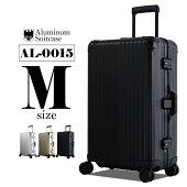 アルミスーツケース中型サイズスーツケースキャリーケースキャリーバッグ【送料無料・あす楽対応・1年間保証】旅行用品旅行かばん