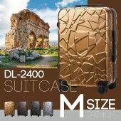 スーツケースキャリーケースTSAロックWキャスター搭載軽量細フレームハードDL-2400(Origami)中型サイズ4色2サイズ【全国無料配送&1年間修理保証】
