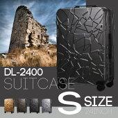 スーツケースキャリーケースTSAロックWキャスター搭載軽量細フレームハードDL-2400(Origami)4色2サイズ【全国無料配送&1年間修理保証】