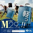 GRIFFIN LAND PC7258 M サイズ スーツケース かわいい キャリーバッグ 【送料無料・保証付・TSA搭載】中型サイズ 4?7日用に最適 旅行かばん ファスナー ジッパー グリフィンランド