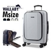 【送料無料】スーツケースキャリーケースキャリーバッグGRIFFINLANDABS7352tilt(チルト)Lサイズ大型無料受託サイズ旅行かばんファスナー開閉ジッパーハードケースTSAロック