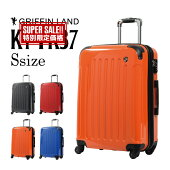 GRIFFINLANDファスナータイプスーツケースSサイズKY-FK37