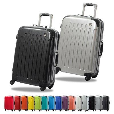 1~2泊におすすめスーツケースサイズ GRIFFINLAND PC7000 M