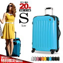 GRIFFINLAND スーツケース Sサイズ キャリーケース キャリーバッグ Fk1037-1 S...