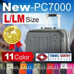 スーツケース 送料無料 あす楽対応 大型 旅行カバン 旅行鞄スーツケース 送料無料 TSAロック&...