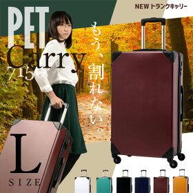 PET7156