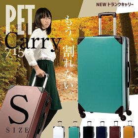 PET7156-s