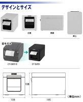 58mm幅用紙専用サーマルレシートプリンターCT-S251USB+BLUETOOTH接続タイプ