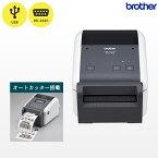 TD-4510D ブラザー brother 感熱ラベルプリンター オートカッター搭載モデル【 USB RS232C】【 国内正規品 国内保証 食品ラベル レシート プリンター 】