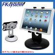 【あす楽対応】タブレットスタンド US-2002 iPad、iPad mini、Galaxy Tab、Kindleなどに対応