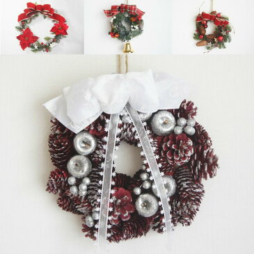 【あす楽】クリスマスリース【送料無料】造花・屋外・屋内