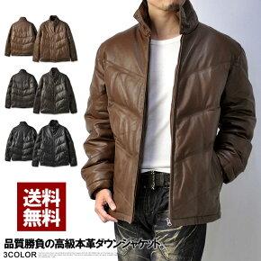 羊革レザーダウンジャケットメンズ高級ラムレザーV型キルトダウンジャケット【K2A】