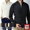 セーター ハーフジップ メンズ リブ編み MIXニット ハイネックセーター【C5K】【パケ2】