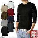 Tシャツ メンズ 7分袖 クルーネック T/C フライス 丸首 Tシャツ【E1A】【パケ2】