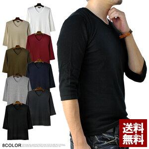 Tシャツ メンズ 七分袖 7分 Vネック トップス フライス生地 ストレッチ カットソー【E1C】【パケ2】
