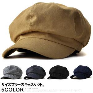 キャスケット メンズ 帽子 無地 コットンツイル デニム【Z0N】