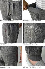 CONVERSEコンバースメンズスウェットパンツフリース【B5X】