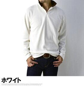 フリースハイネックメンズハーフジップカットソー2WAY衿送料無料【B9Q】