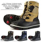 アシックス商事スノーブーツトレイルマスター防水ブーツ雪長靴改良新製品【S2L】