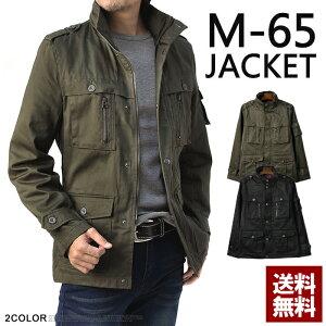 ミリタリージャケット メンズ M65ジャケット 綿サテン アウター 春秋冬 【B4N】