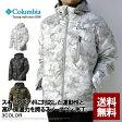 コロンビア Columbia ダウンジャケット メンズ 650FP 高防寒 スノージャケット【C1B】