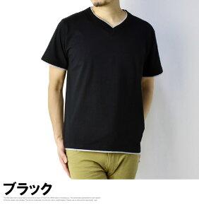 送料無料Vネック半袖Tシャツメンズフェイクレイヤード無地Tシャツダブルネック【E1P】【パケ1】